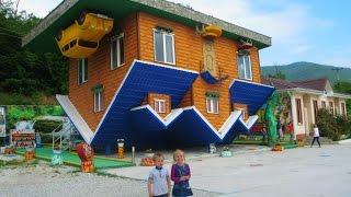 Дом вверх дном в Абрау Дюрсо гуляем вверх ногами