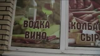 """ПОГРОМ незаконной рекламы """"Ревизоры"""""""