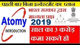 Green Pay India Single Leg Business Plan, New Mlm Plan 2019