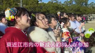 【アミンチュニュース】成人式に大凧
