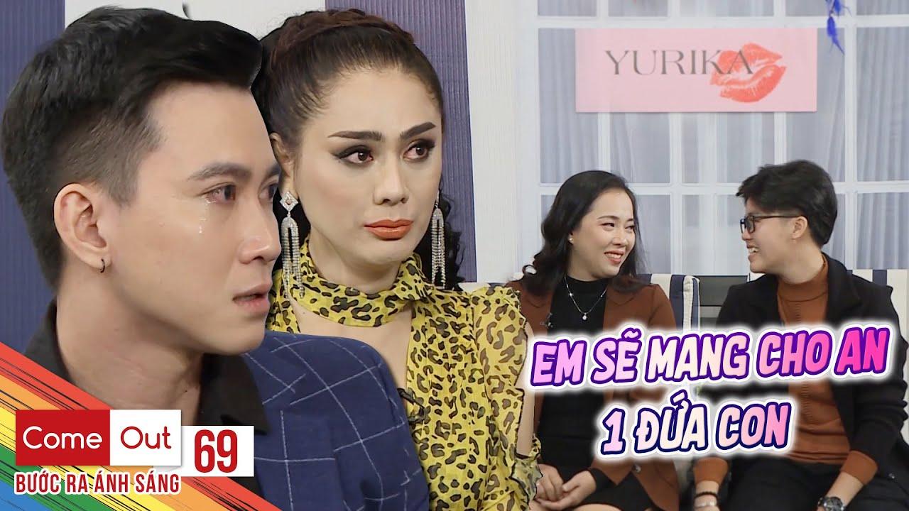 Come Out–BRAS | Tập 69: Minh Tuân, Khánh Chi rơi lệ nghe chuyện tình chị em của mẹ bỉm đã bỏ chồng