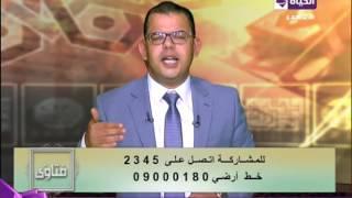 فتاوي - د\ إبراهيم رضا ... الإستغفار وتصحيح المسار