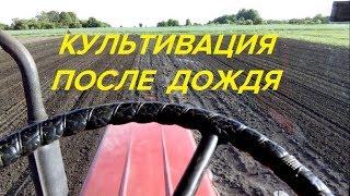 КУЛЬТИВАЦИЯ ТРАКТОРОМ Т-25 ПОСЛЕ ДОЖДЯ/CULTIVATION BY TRACTOR T-25 AFTER RAIN