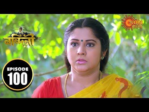 Nandini - Episode 100 | 5th Dec 2019 | Sun Bangla TV Serial | Bengali Serial