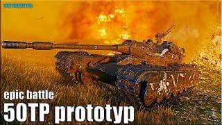 ЛУЧШИЙ ПРЕМ ТАНК 50TP prototyp 🌟 World of Tanks gameplay