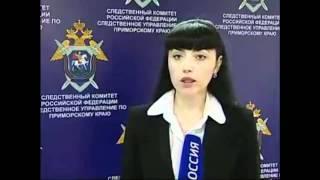 Новые уникальное видео по делу -приморских партизан-.