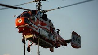Kamov Ka-32 Heavy Lift Helicopter - Korae Forest Service