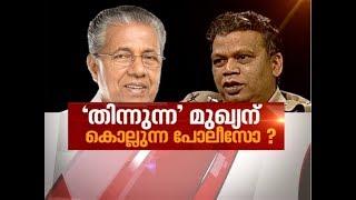 Is Lokanath Behera failing as Kerala police chief?   Asianet News Hour 11 Apr 2017