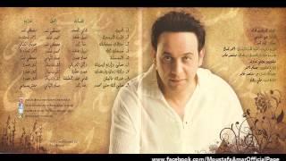 تحميل اغاني البسمله - مصطفى قمر MP3
