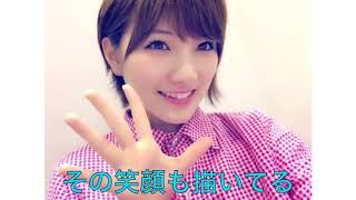 AKB48・STU48岡田奈々キャプテン誕生日祝20歳!