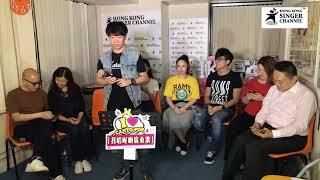 Channel Music Live 「我唱呢啲廣東歌」 08172018