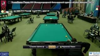 XIII Международный бильярдный турнир «Кубок Кремля» TV 14