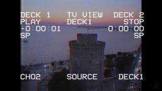 Gambar cover Γιάννης Μαυρίδης ft. TUS - Θεσσαλονίκη - Official Video Clip