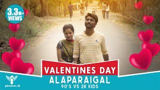 Valentines day Alaparaigal | 90s kids VS 2K kids | Vigo Video | #Nakkalites