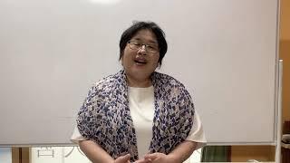 劉粛『大唐新語』素敵な男性唐臨大理卿-漢文チャンネル第二回