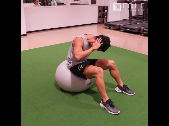 【腹筋・下半身に!】バランスボールを使ったトレーニングのご紹介です!
