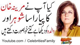 Marina Khan Family Pics | Celebrities Family