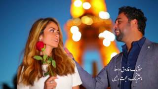 Sulaiman Sareer - Hawaye Ishq NEW AFGHAN SONG 2017