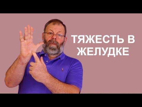 Метод евдокименко для лечения суставов