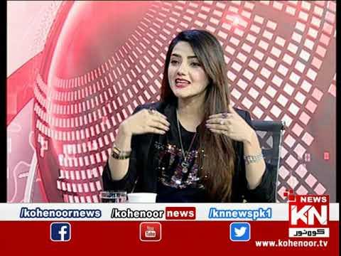 Kohenoor@9 20 November 2020 | Kohenoor News Pakistan