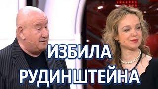 Избитый Цымбалюк Романовской Рудинштейн госпитализирован   (06.03.2018)
