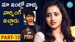 Anchor Lasya & Manjunath Exclusive Interview Part #12 |  Frankly With TNR | Talking Movies