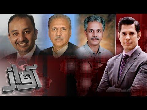 Sheher-e-Quaid Ka Bura Haal | Awaz | SAMAA TV | 27 April 2017
