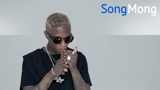 Hot New English Songs of April 2017 - Part 2