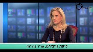 מס ערך מוסף על שירותים מיובאים לישראל
