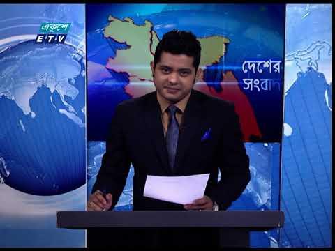 06 Pm News || সন্ধ্যা ০৬ টার সংবাদ || 02 March 2021 | ETV News