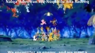 "Video thumbnail of ""Digimon Adventure - Opening Song/ Butter-fly (Arabic) w/ Lyrics + Translation - مقدة أبطال الديجيتال"""