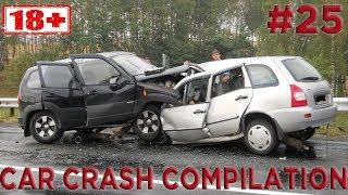 Car crash compilation Dash cam accidents Подборка Аварий и Дтп #25