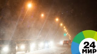 В США из-за снегопада отменены 1,3 тыс. рейсов - МИР 24