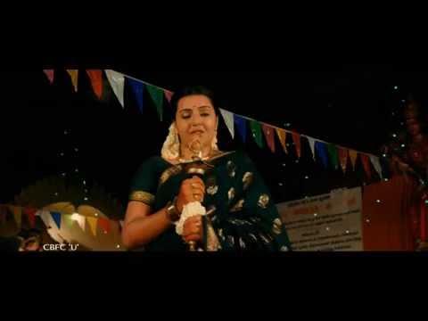 Merku Mogappair Kanaka Durga