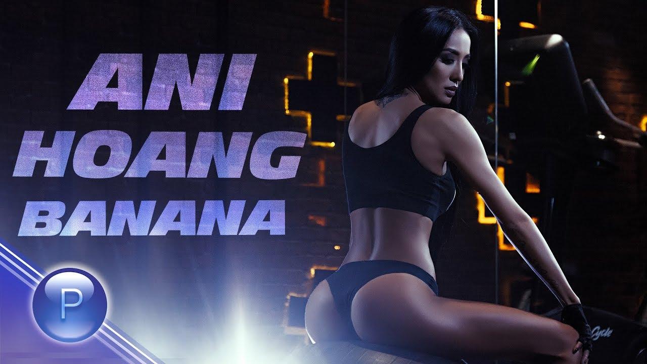 Ани Хоанг — Банана