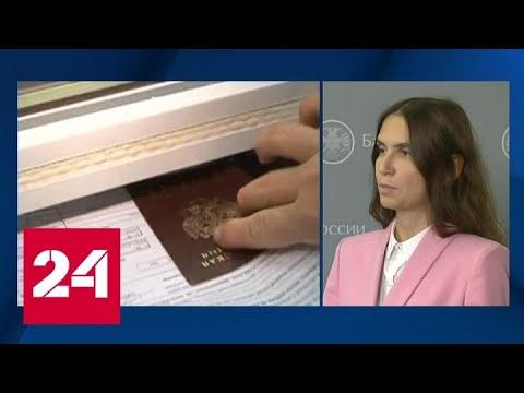 В России вступают в силу новые правила выдачи потребительских кредитов - Россия 24
