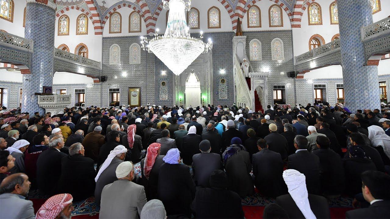 Şanlıurfa Dergah Camii I Cuma Hutbesi (Barış, Adalet ve Özgürlük) I 03.03.2017