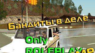 Only-RolePlay-Обзор сервера (CRMP)