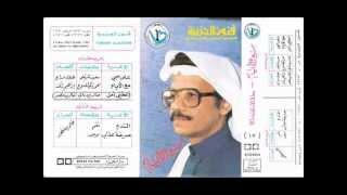 تحميل اغاني طلال مداح / عطني امل MP3
