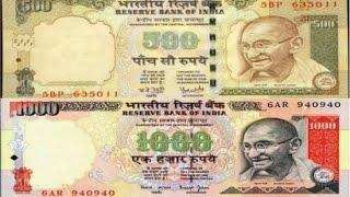31 MARCH 2017 के बाद यदि पुराने 500 और 1000 के नोट अापके पास मिले तो जाने कया होगा