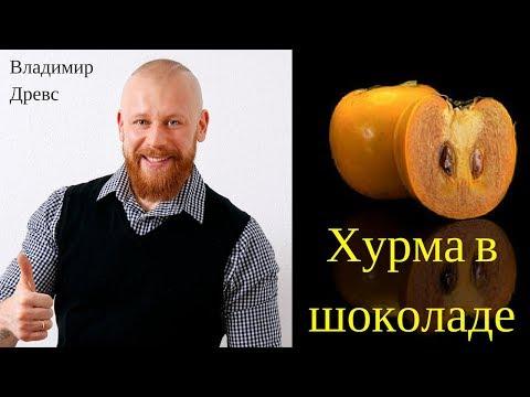Бутакова видео похудение