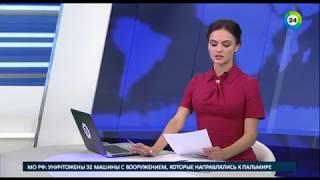 МИР ТВ: Репортаж с Форума