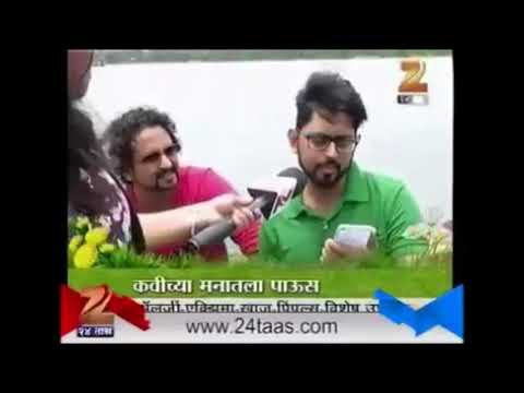 Zee news & my serial promos at end