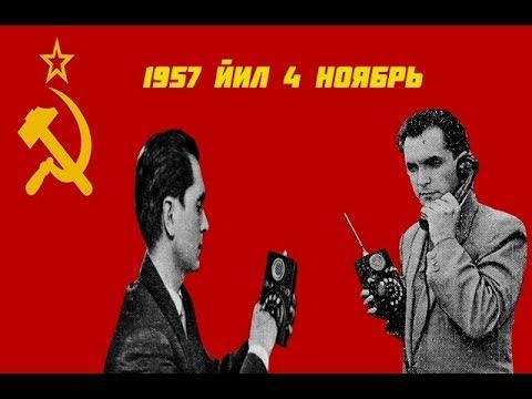 МОБИЛЬ ТЕЛЕФОННИ АСЛИДА КИМ ИХТИРО КИЛГАН