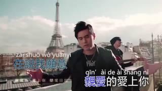 "Video thumbnail of ""周杰倫 - 告白氣球 (Jay Chou - Gao Bai Qi Qiu) KTV Pinyin"""