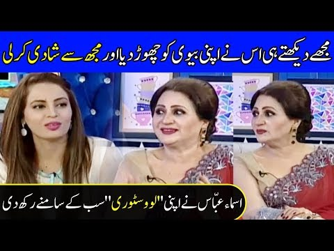 Asma Abbas talking about her love story with a married Army man   Interview with Farah   Celeb City