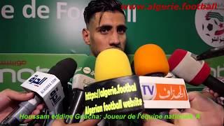 Algérie 0 – Maroc 0  , les réactions ( éliminatoires Chan 2020)