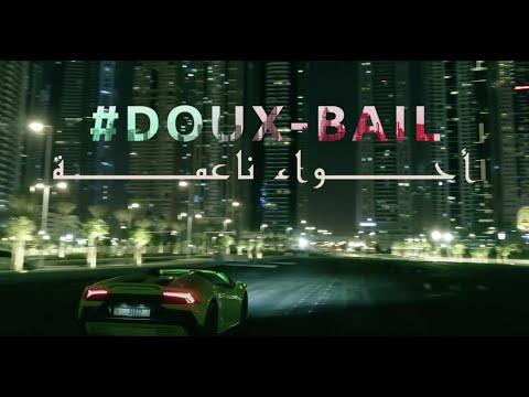 Rohff - #Douxbail�9