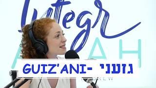 Opération Tsabar #1 – S'intégrer en Israël, c'est bien. Mais parler hébreu, c'est mieux