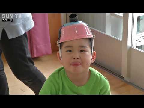 健やかな身体を育む 香美町の幼稚園で相撲大会